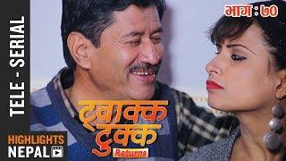 Twakka Tukka Returns - Episode 70 | New Nepali Comedy TV Serial 2018 Ft. Dinesh DC