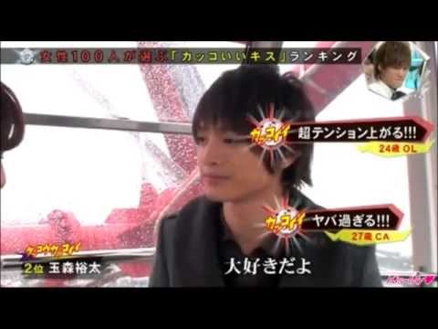 【HD】第3回 キスBUSA 玉森裕太「カッコいい観覧車でのキスの仕方」