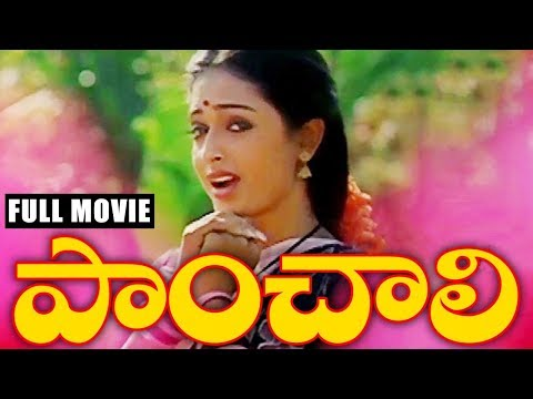 Panchali - Telugu Full Length Movie - Murali,Seeta Travel Video