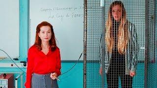 Миссис Хайд — Русский трейлер (2018)