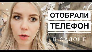 ПОСЛЕДНИЕ НОВОСТИ: ДРАКА В САЛОНЕ,  ПОКУПКИ АРОМАТОВ, ОБМАН СО СКИДКАМИ, ИЩУ АДВОКАТА влог из Москвы
