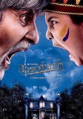 Bhoothnath