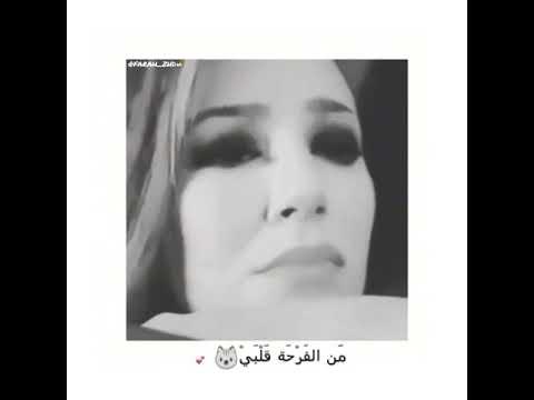 شدني غمرني..😻🔥Shedni Ghmorni Adham Nabulsi