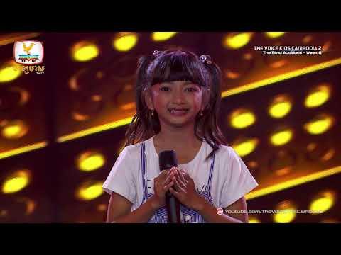 តាវ ស៊ីវម៉ី - ក្រវ៉ាន់សៀមរាប (Blind Audition Week 6 | The Voice Kids Cambodia Season 2)