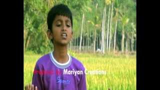 Download Ammeya Madiyil MP3 song and Music Video