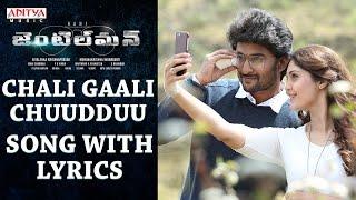 Chali Gaali Chuudduu Song With Lyrics || Gentleman Songs || Nani,Surabhi,NivedaThomas,Mani Sharmaa thumbnail