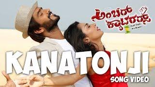 Ambar Caterers - Kanatonji Kanane (Song Video) | Saurabh Bhandari, Sindhu Lokanath | Kadri Manikanth