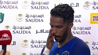 لاعب الهلال نواف العابد فوز مهم لنا والتوقف عن اللعب مو سهل Youtube