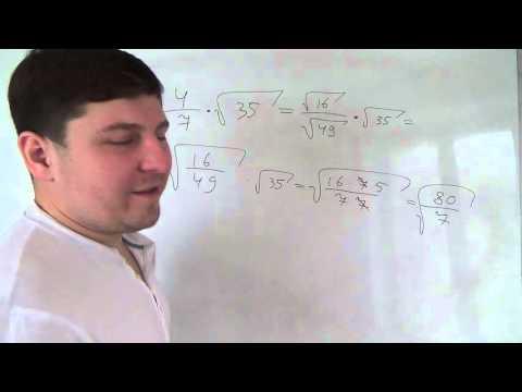 Как вносить число в корень