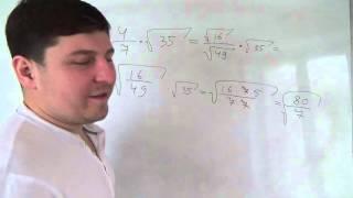 Алгебра 8 класс. Вносим множитель под знак корня