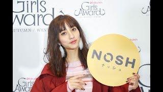 モデルの堀田茜さんが、国内最大級のファッション&音楽イベント『Rakut...