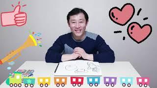 푸른꿈홍익미술학원/아동미술/유아미술/집에서하는미술놀이/…