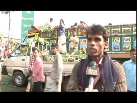 সবজীর বর্জ্য দিয়ে কী হতে পারে Karwan bazar vegetables part 2 story by Sushanta sinha
