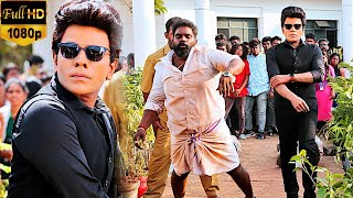 Legende Saravana Store Movie Making Video | Kampfszenenherstellung | Aadhan Kino