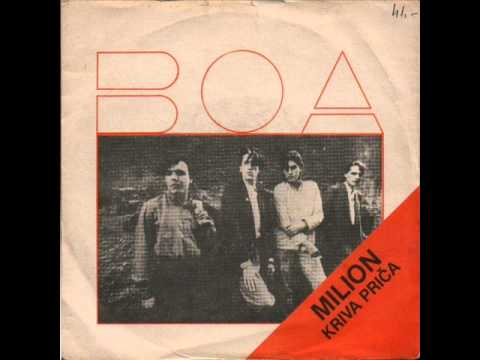 Boa-Milion (Verzija 1982, Zagreb, Croatia Post Punk/Punk Rock/Synth Punk)