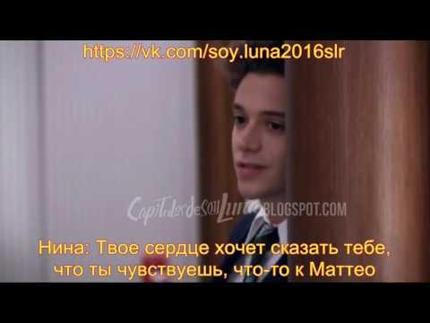 Сериал Я Луна 1 сезон на русском дисней смотреть онлайн