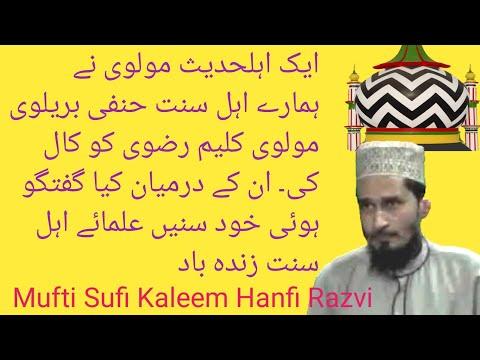 Sufi Mufti Kaleem Razvi Hanfi __  Abdulla Madni Phone Calle Munazra