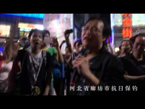 Chinese protesters in China 中国河北抗日保钓protestadores chinos.mkv