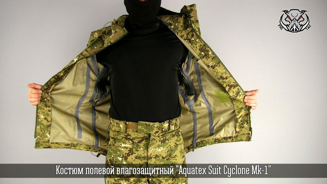 Каталог влагозащитной одежды для рыбаков, охотников и туристов военный магазин в минске старший прапорщик.