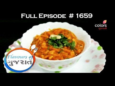 Flavours Of Gujarat - 19th July 2017 - ફ્લાવોઉર્સ ઓફ ગુજરાત - Full Episode