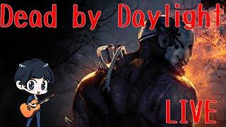 【DbD】Dead by Daylight LIVE♯7 今夜も色々なキラーがエンティティを散歩するよ♪