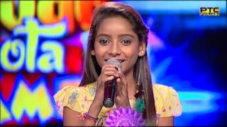 STUDIO ROUND-04 | VOP Chhota Champ 3 | ROSHAN PRINCE & KAMAL KHAN | Full Episode | PTC Punjabi