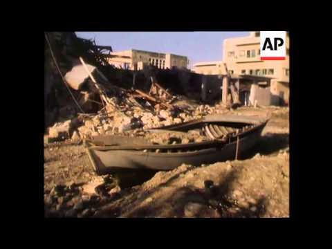 Lebanon: The Israeli Invasion