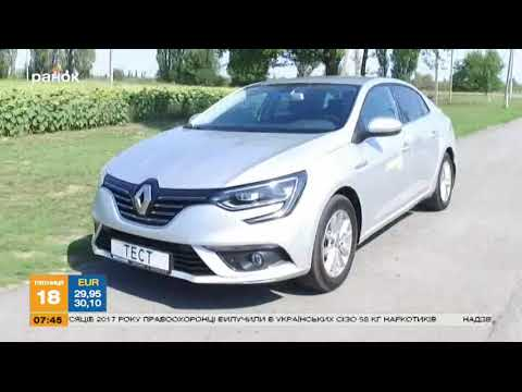 Тест-драйв седана Renault Megane
