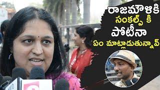 FULL TALK: Antariksham 9000 KMPH Public Talk | Varun Tej | Lavanya | Sankalp | NewsQube