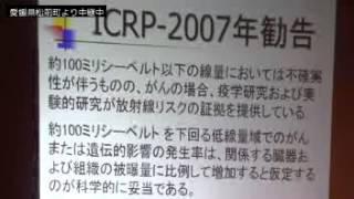 京都大学原子炉実験所 小出裕章氏 講演会(2014年5月24日)