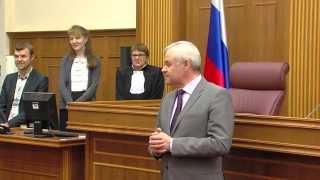 """""""Урок правосудия"""" со школьниками и студентами в Челябинском областном суде, 20 ноября 2014 г."""