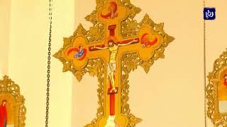 المسيحيون في الأردن يحتفلون بعيد الفصح المجيد
