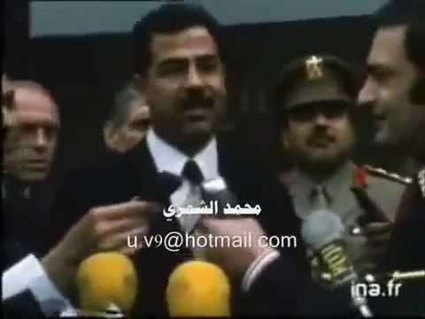 هيبة الرئيس صدام حسين في فرنسا