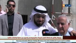 """الشيخ وسيم يوسف : """"جامع الجزائر الأعظم سيكون معلما تاريخيا.."""""""