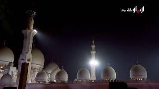 Idris Abkar - Surah Maryam 16-65 & Witr + Du'aa | Ramadan 2018