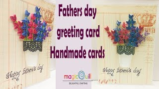 how to make card for fathers day | fathers day special | handmade fathers day card | easy card ideas