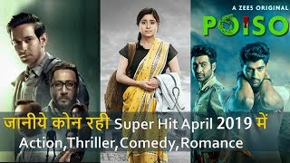 Top 10 Best Hindi Web Series In April 2019 |Action,Thriller,Comedy,Romance
