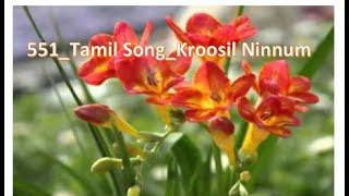 551 Kroosil Ninnum Tpm Malayalam Tpm Tamil S