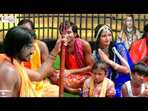Shiv Charcha || शिव चर्चा || सुपरहिट New Bhojpuri Shiv Bhajan || Suraj Singh Chita