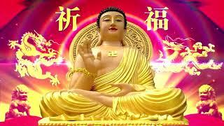 Người Nghe Kinh Này Đều Được Phật Che Chở Bình An Gặp Nhiều Phước Báu