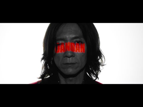 THE YELLOW MONKEY – DANDAN (Official Music Video)