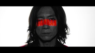 THE YELLOW MONKEY ? DANDAN (Official Music Video)