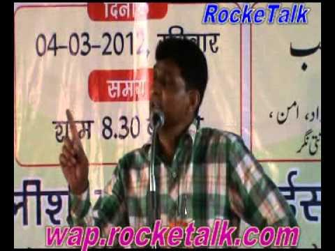 Tum Sirf Dilo Mai Raho In Makano Ko Kiraya Bhi Nahi Lagta Hai Poetry By Kunwar Javed