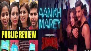 Gambar cover Simba New Song Aankh Marey | Ranveer Singh, Sara Ali Khan | Tanishk, Mika, Neha Kakkar, Kumar Sanu