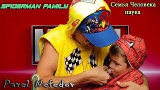 Spiderman Family/Семья Человека паука/Film-clip/фильм-клип/Marvel