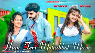 Download lagu Hum Teri Mohabbat Mein | Yun Pagal Rehte Hain | School Love Story | New Hindi Song 2020|RDS CREATION