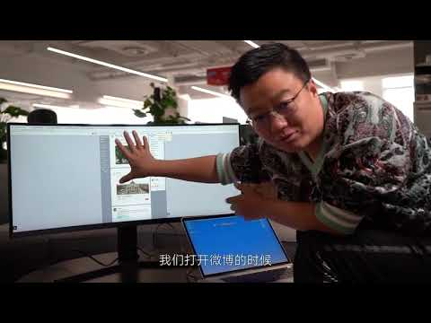This is how the first unboxing of the spectacular Xiaomi Mi Display Surface gaming monitor looks