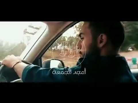 أمجد الجمعة _ جرعة أمل - Amjad Al Jomaa _ Jur3et Amal _ 2020