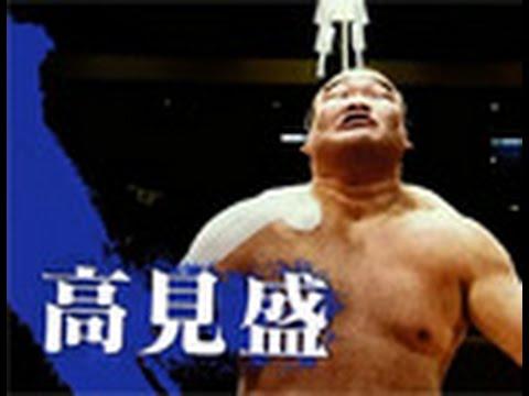 高見盛―若荒雄:大相撲 超会議場所「OB戦」