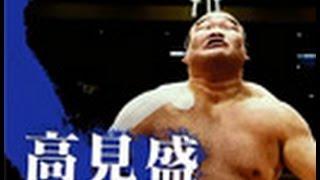 雅山―琴欧洲:大相撲 超会議場所「OB戦」 「大相撲 超会議場所」はでっ...